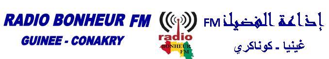 Bonheur FM Guinée