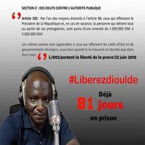Amadou Diouldé Diallo